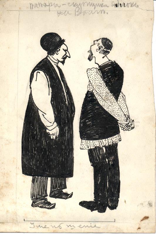 Юбилей одной строкой — 26 июня – 130 лет со дня рождения художника Александра Евгеньевича Яковлева (1887 – 1938)