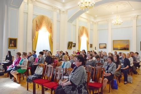 Всероссийская конференция по музейной педагогике