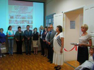 Церемония открытия Ресурсного центра МИИ РК