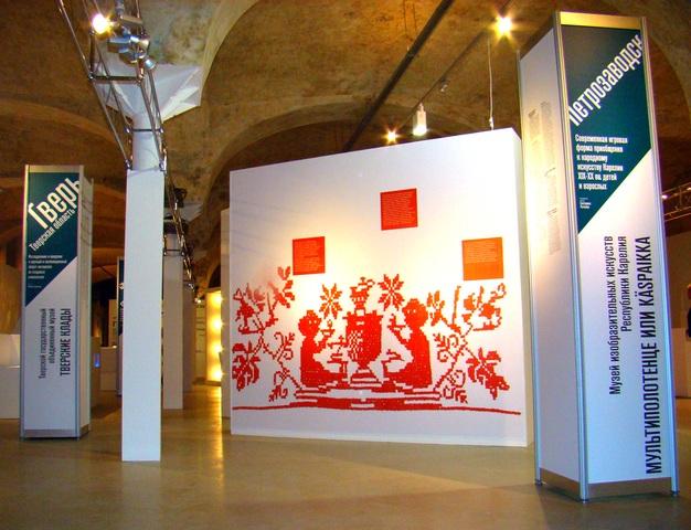 выставочный стенд музея