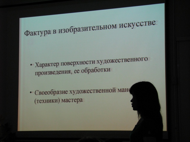 Наталья Труфанова