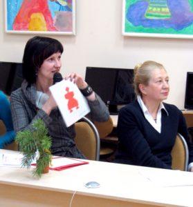 Екатерина Рычкова, Ирина Куспак