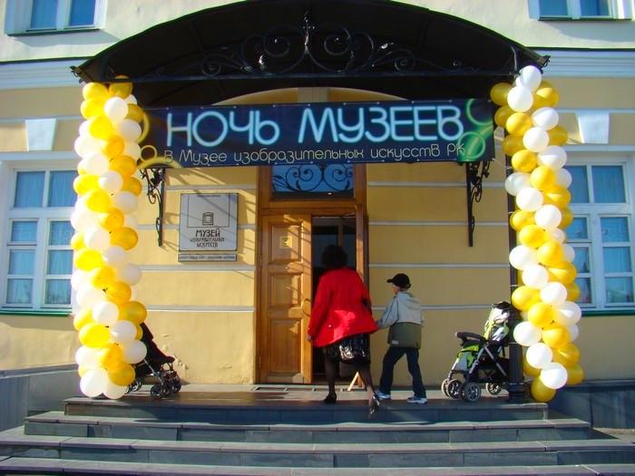 нарядный музей