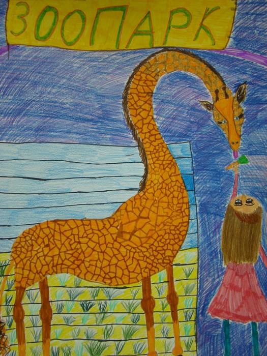 1 место Грузинская Елизавета. 9 лет. Девочка с жирафом