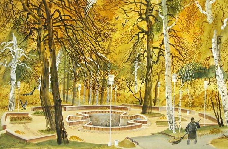 Чиненова В.Н., Чиненов С.Л. Осень в парке. 1981