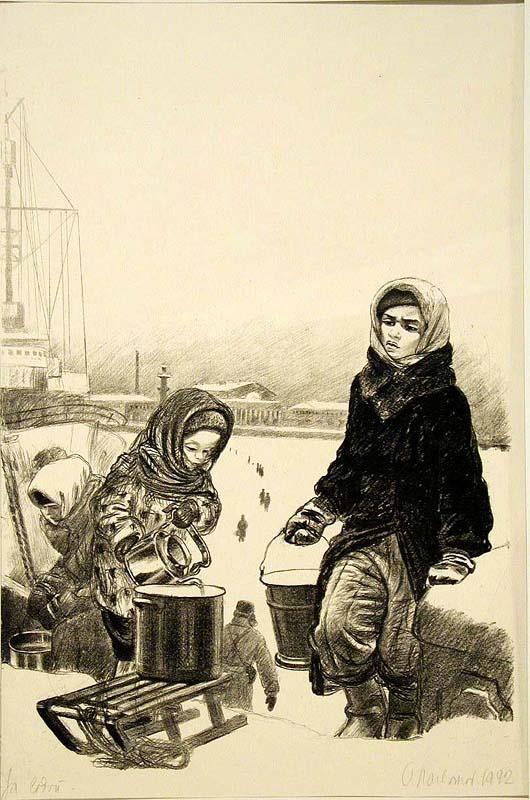 Пахомов А.Ф. 1900-1973. За водой. 1942. Бумага, литография.