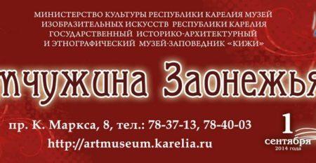 banner-site-zz