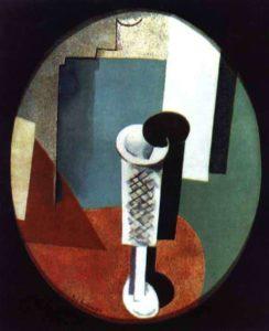 Материальный подбор. 1920г