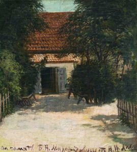 Южный дворик