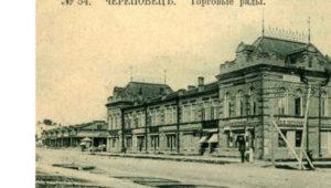 В Череповце Русский музей и Череповецкий Художественный музей открыли свои виртуальные филиалы