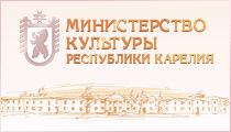 Мин.культ