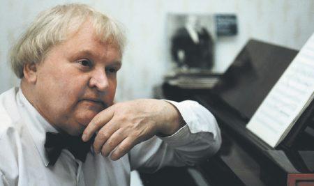 Концерт фортепианной музыки композитора Геннадия Вавилова