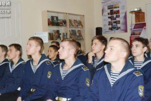 гор-кадеты