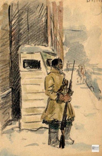 Кондратьев П.М. На КПП. 31 января 1942 г.