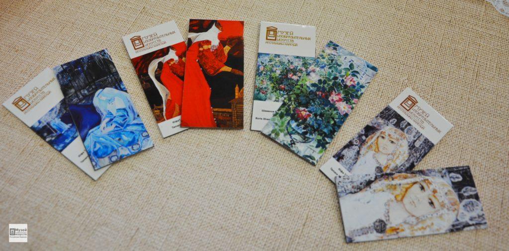 закладка, закладки, сувениры