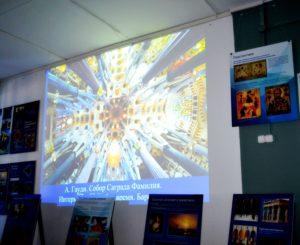 математика и изобразительное искусство