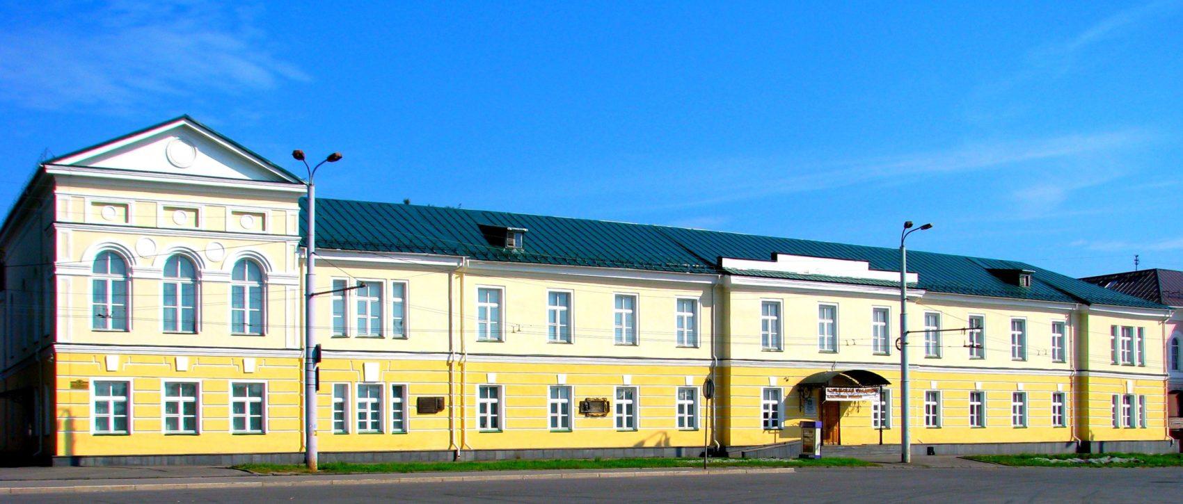 музей изо, здание