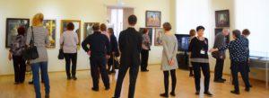 андрияка, выставка, музей