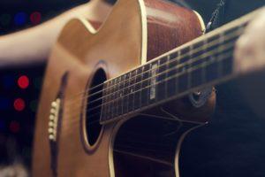 гор-гитара