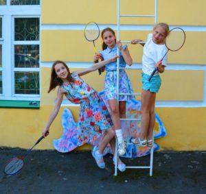 лето,дети, радость, бадминтон, музейная академия