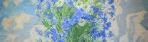 шаманов, цветы