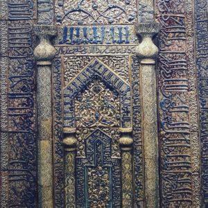 Музей ислама, берлин