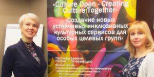 culture open
