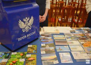 почта россии, конверт, калевала