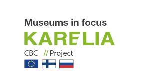 музеи в фокусе