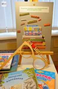 мир солнечного детства, интерактив, детство