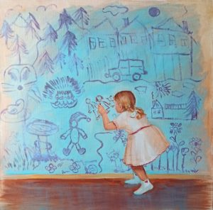 мир солнечного детства, чудакова