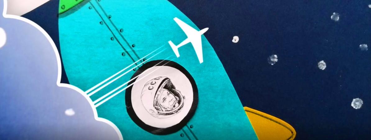 ракета горизонт, день космонавтики, мастер-класс