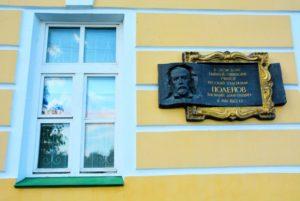 окна россии, триколор, день флага