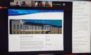 русский музей, грм, виртуальный филиал