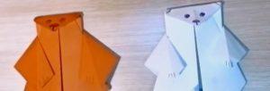 медведь горизонт оригами