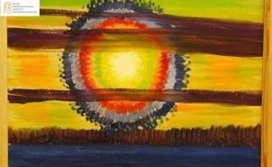 Пехова Е.К. Кудрявое солнце