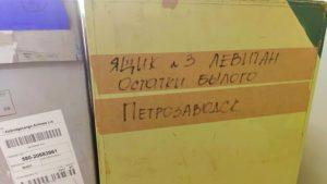 русский север, транспортировка