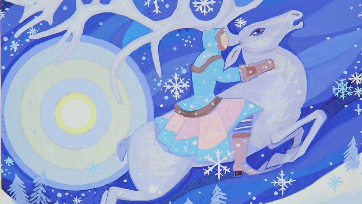 юфа, снежная королева, горизонт