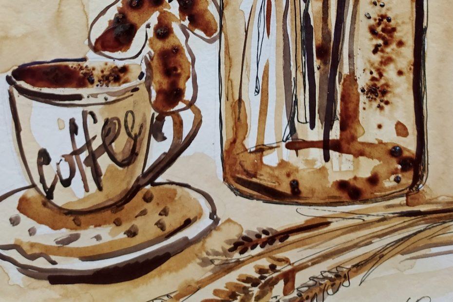 кофе. арт-четверг