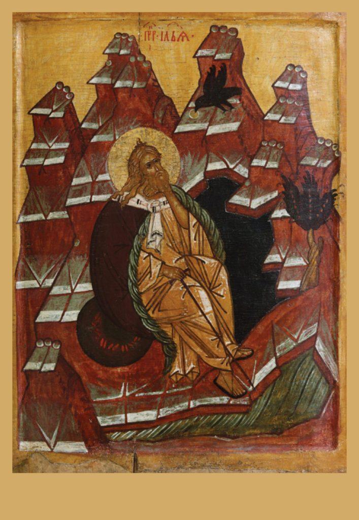 Пророк Илья в пустыне коне 15, нач 16вв