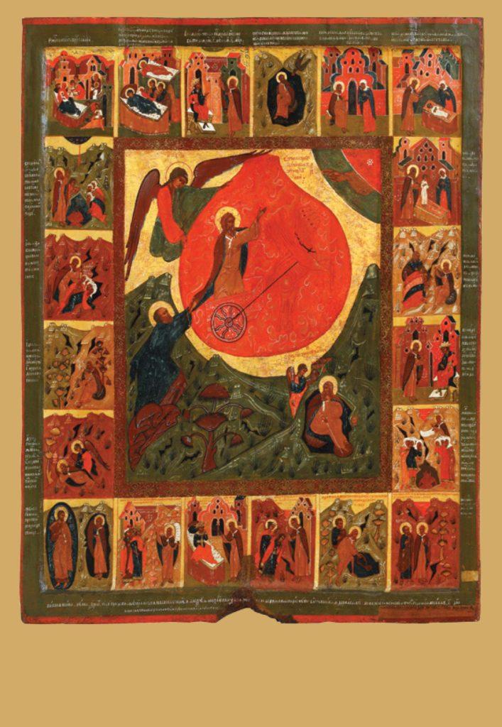 Огненное восхождение пророка Ильи с житием