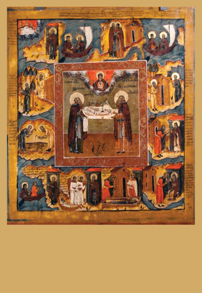 Преподобные Зосима и Савватий с житием